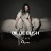 Billie Eilish   O2 Arena Prague 20.8.2019